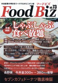 fb_表紙.jpg