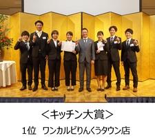 7.キッチン(りんくうタウン)_cmt.JPG